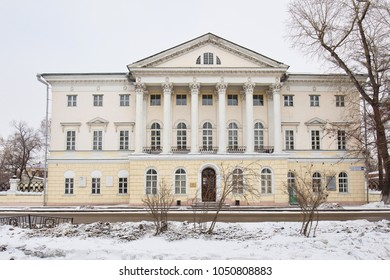 Librabry of Irkutsk State University  (built in  1800–1804) Irkutsk, Russia. Before the revolution the mansion of the merchant Sibiryakov.