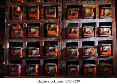 Tibetan Buddhism Stock Images Royalty Free Images