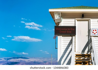 Lifeguard's booth at the Dead Sea beach, Israel