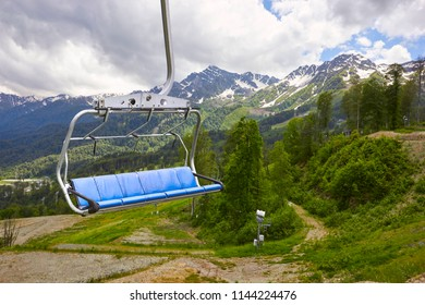 The lift line in summer day, Sochi, Russia