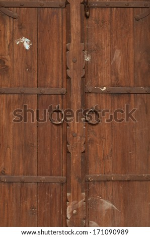 Light Brown Colored Wooden Door Frame Stock Photo Edit Now