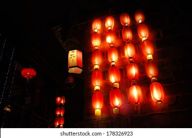 light and red lanterns was at night during Chinese New Year