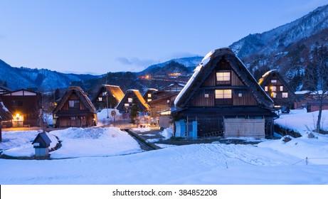 Brilliant Snowy Town Night Images Stock Photos Vectors Shutterstock Interior Design Ideas Skatsoteloinfo
