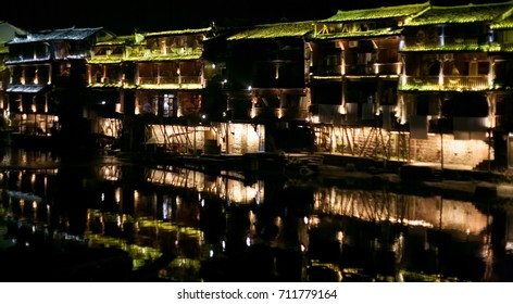 Light show around the lake, Old Town in Zhangjiajie