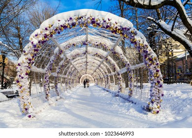 Light tunnel on Tverskaya Boulevard in Moscow. Winter in Russia