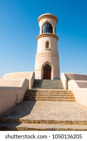 Lighthouse, Sur, Sultanate of Oman