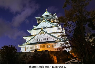 Lighting on Osaka castle in the nigh. - Shutterstock ID 1638705517