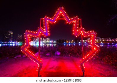 Lights decoration of a maple leaf at Lights at Lafarge in Coquitlam, British Columbia, Canada