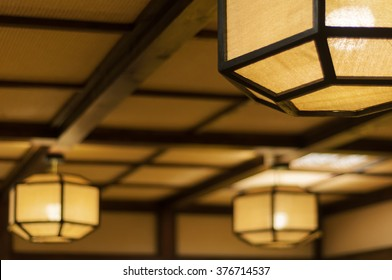 Lights in Japanese-Style Room