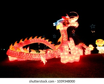 Lights and lanterns festival in Singapore