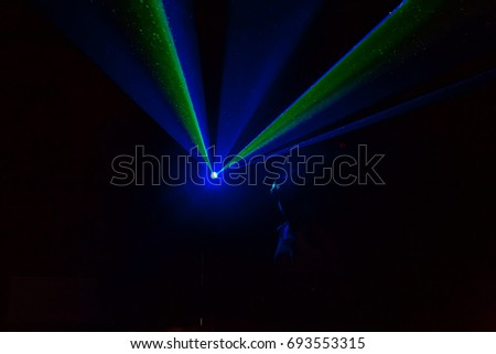 Lights Show Laser Show Nightclub Dj Stock Photo Edit Now - Car laser light show