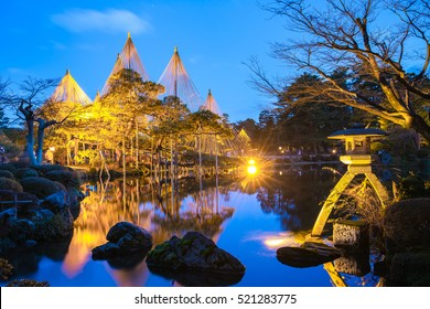 Light-up of Kenrokuen Garden and Kanazawa Castle Park in Kanazawa, Japan.