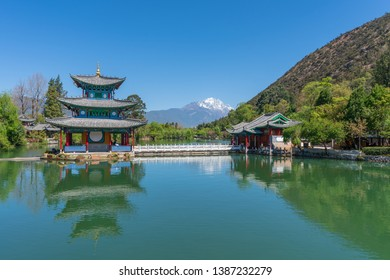 Lijiang Black Dragon Pool Park