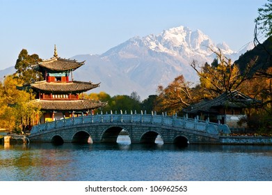 Lijiang old town scene-Black Dragon Pool Park. . In the there, you can see Jade Dragon Snow Mountain.