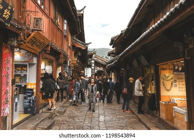 LIJIANG, YUNNAN, CHINA - OCTOBER 09, 2017: Old town of Lijiang is the largest ancient old town in Yunnan. It was enlisted as a UNESCO World Heritage and is a main tourist site in China.