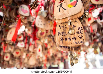 Lijiang/China - Oct 15, 2015 : Wish wooden plate of people who have been in the Old Town of Lijiang, Yunnan province, China. The Old Town of Lijiang is a popular tourist destination of Asia.