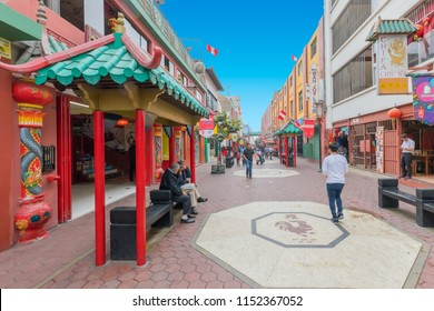 Lima Peru 6 August 2018 a few blocks from the historic center is this Chinese quarter, also frequented by tourists.