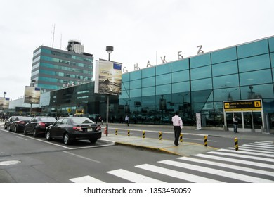 Lima, Peru - Sep 12, 2016: Jorge Chávez International Airport located in el Callao, Lima