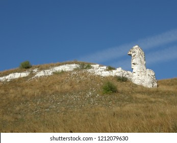 Limestone outcrops in nature reserve museum Divnogorye (Miracle Mountains) in Liskinsky District, Voronezh Oblast, Russia