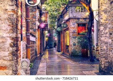 Lingnan Tiandi historic area, Foshan city, China 25 of April 2017