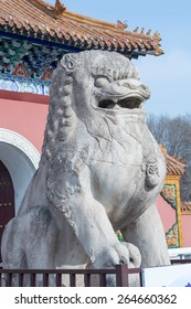 the lion of Beiling Park