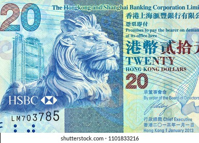 the Lion. Portrait form Hong Kong 20 Dollars 2010 Banknotes.