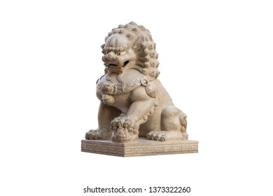 Lion statue in front of the church isolated on white background with clipping path
