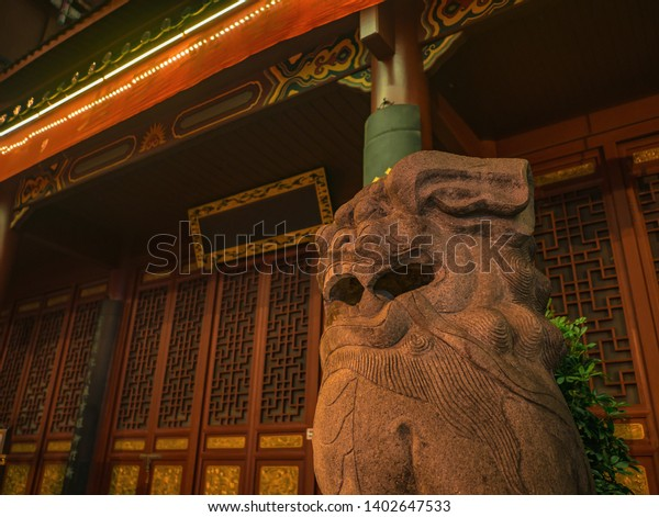 Lion Statue Huogongdian Food Garden Changsha Stock Photo Edit Now