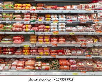 Lipetsk, Russia - April 17, 2019: Sausage products in the shop windows.