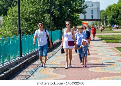 Lipetsk, Russia - June 20, 2019: Lipetsk City Day, a holiday mass festivities of people through the streets and parks of the city.