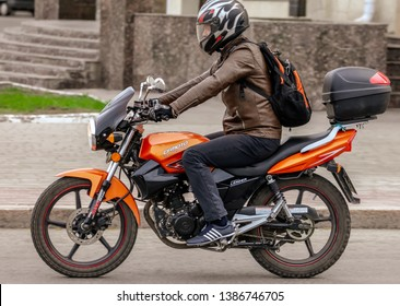 Lipetsk, Russia - May 1, 2019: Motorcycle at the celebration in honor of the USSR Victory over Germany .