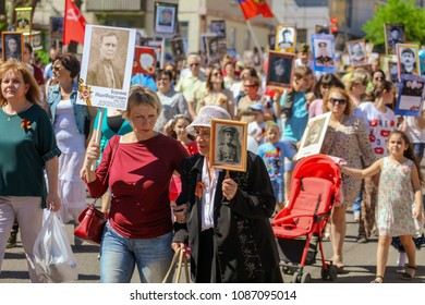 Lipetsk, Russia - May 9, 2018: IMMORTAL FOLK action in honor of the Victory in the 1945 war .