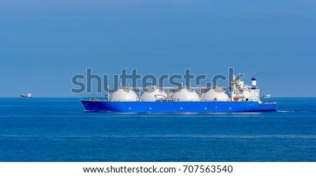 Liquefied natural gas LNG