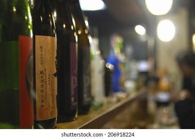 Liquor Bottle Of Tavern