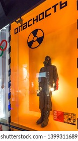 Lisboa, Portugal - April 2018: Chernobyl history at the exposition of FC Benfica museum