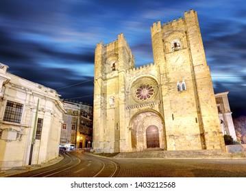 Lisbon cathedral, Alfama, Portugal at night