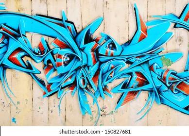 LISBON - JUNE 10: street art by unidentified artist on authorized graffiti wall in Benfica quarter, Lisbon, Portugal on June 10, 2009