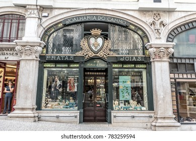 LISBON, PORTUGAL – 15 AUGUST 2017: Vintage style shops in the centre of Lisbon, Portugal