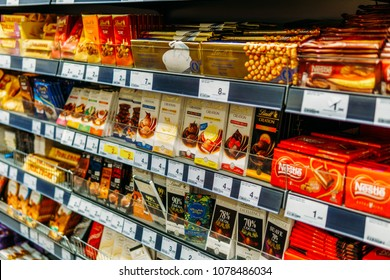 LISBON, PORTUGAL - AUGUST 15, 2017: Chocolate Sweets For Sale On Supermarket Shelf
