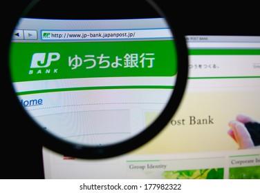 Post bank japan