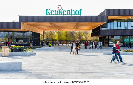 Lisse, Netherlands - April 11, 2017: Entrance of Keukenhof