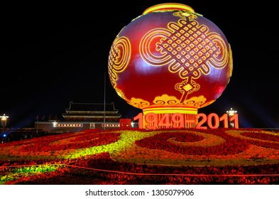 Lit globe and flower decorations at night for 2011 National Day celebrations in Tiananmen Square Beijing, People's Republic of China - October 6, 2011