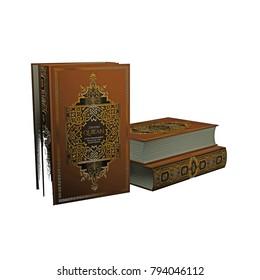 Literature Religion 3D rendering
