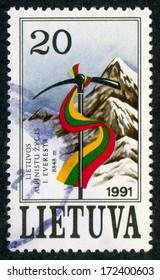 LITHUANIA - CIRCA 1991: stamp printed by Lithuania, shows mountain, circa 1991