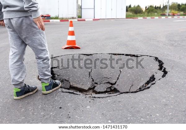 https://image.shutterstock.com/image-photo/little-boy-on-edge-large-600w-1471431170.jpg