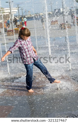 wet jeans girl