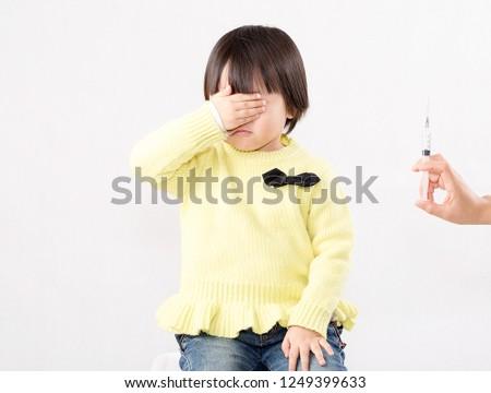 Little Girl Afraid Getting Injection Hospital Stock Photo (Edit Now ... e8f9b5c1f