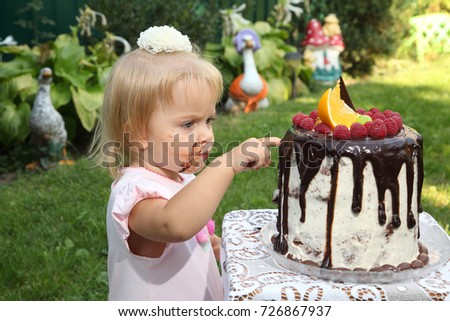 Little Girl Celebrate Happy Birthday Party Stock Photo Edit Now