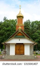 little old cemetary Orthodox church dedicatd to all saints in Hajnówka, Poland