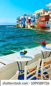 Little Venice in Mykonos Island and cafe tables, Cyclades, Greece